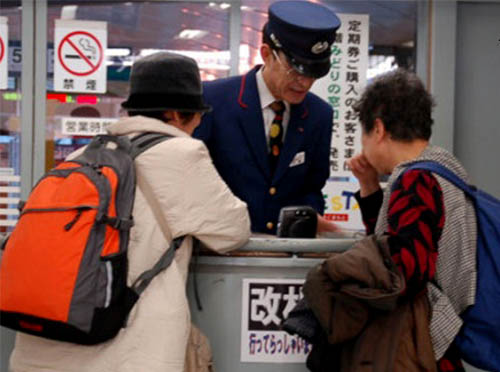 Bảo vệ công viên ở Nhật vì kém tiếng Anh mà không thu vé hơn 2 năm